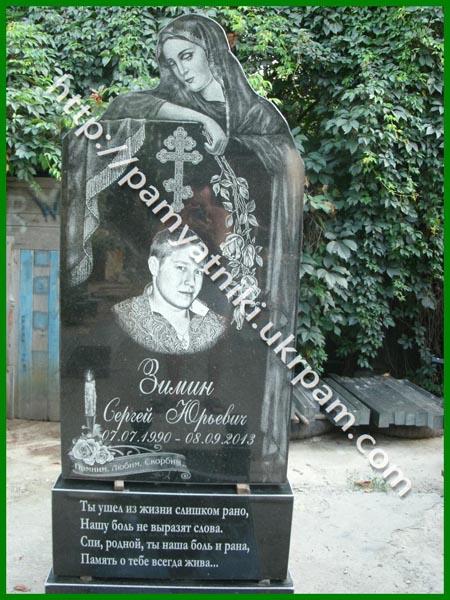 Памятник из гранита Моршанск Мемориальный комплекс из двух видов гранитов Строгино